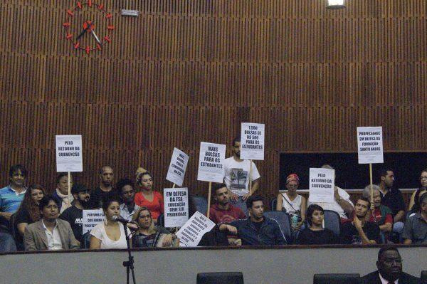 FSA é tema de Audiência na Câmara com a ausência do Executivo